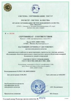 Ecocert-K00010