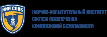 НИИ СОКБ получает статус Органа по сертификации в Системе добровольной сертификации ГАЗПРОМСЕРТ