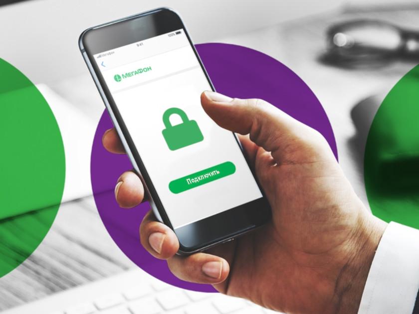 Защита корпоративной мобильности: MDM от НИИ СОКБ и Мегафон