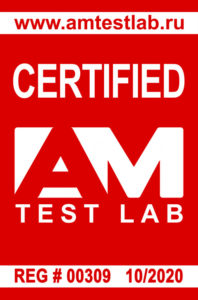 Сертификат SafePhone Certified by AM Test Lab REG# 309