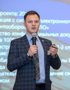 Иван Шошев, ведущий менеджер по развитию продукта компании «НИИ СОКБ»